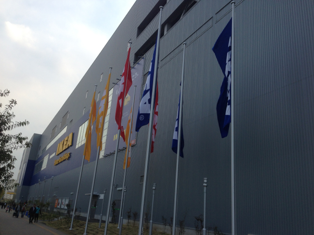 大きいなぁ IKEA立川に行ってきたよ!