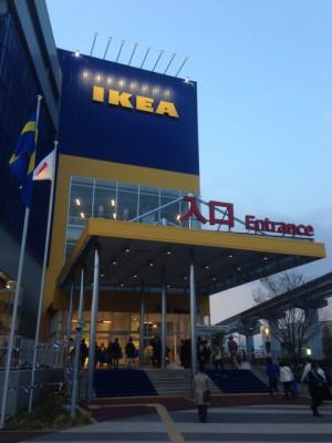 IKEA立川 dep2